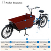 Pedal Electric Dutch Adult Tricycle 3 Wheels Cargo Bike Family Bicycle Kids Scooter Street Vending Cart for Sale Customizable