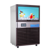Commercial Cube Ice Maker Machine Industrial Ice Cube Maker Machine For Sale
